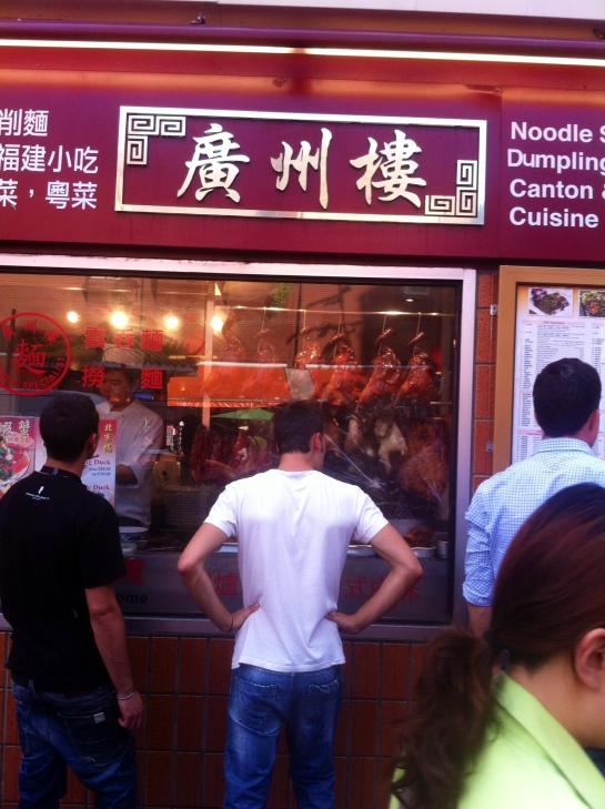 China Town London Shop